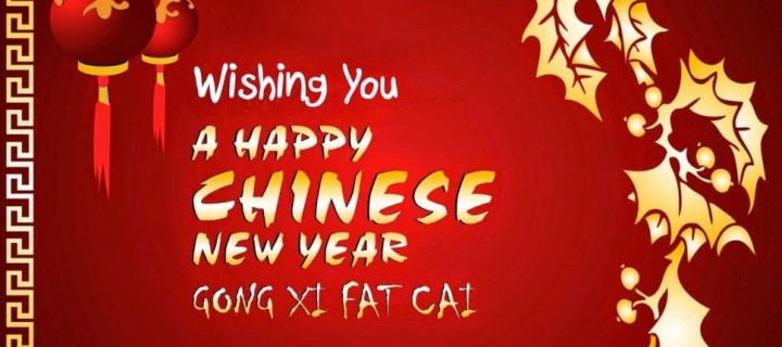 Wishing-You-A-Happy-Chinese-New-Year-720x320